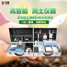 YT-TRB土壤养分速测仪品质商家