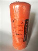供应唐纳森滤芯P165576。品质优良