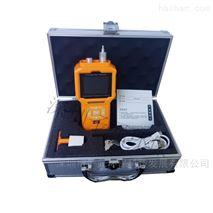 便携式氨气检测仪ZY9-NH3-子元环保