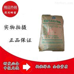 供应药用级羟丙纤维素 药用辅料羟丙纤维素
