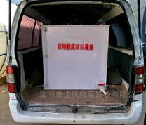 定做PP车载方箱  塑料鱼箱
