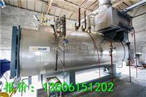 供暖用15吨生物质供暖锅炉