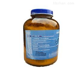 医药级三氯叔丁醇(申报,有样品啦)