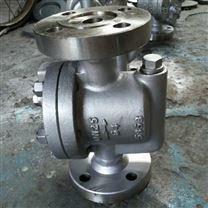 轩诚  HRF150高温高压圆盘式疏水阀  浮球式蒸汽疏水阀