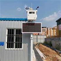道路码头扬尘TSP污染超标检测仪