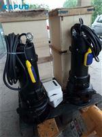 铸铁双铰刀排污泵MPE100-2_凯普德