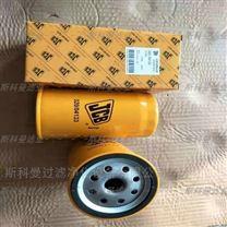 581/18096 JCB杰西博机油滤芯使用长久