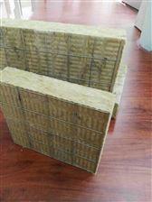 岩棉插丝板