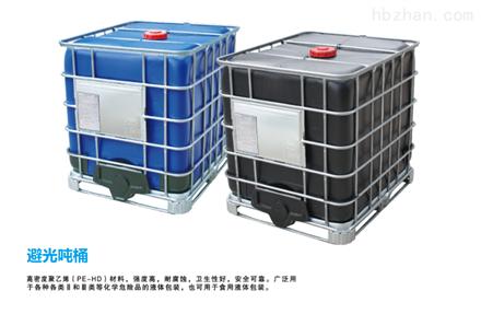 蓝色避光吨桶厂家