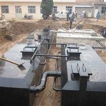 普润特环保定制地埋式污水处理设备