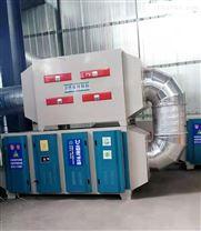 废气处理设备UV光氧净化设备