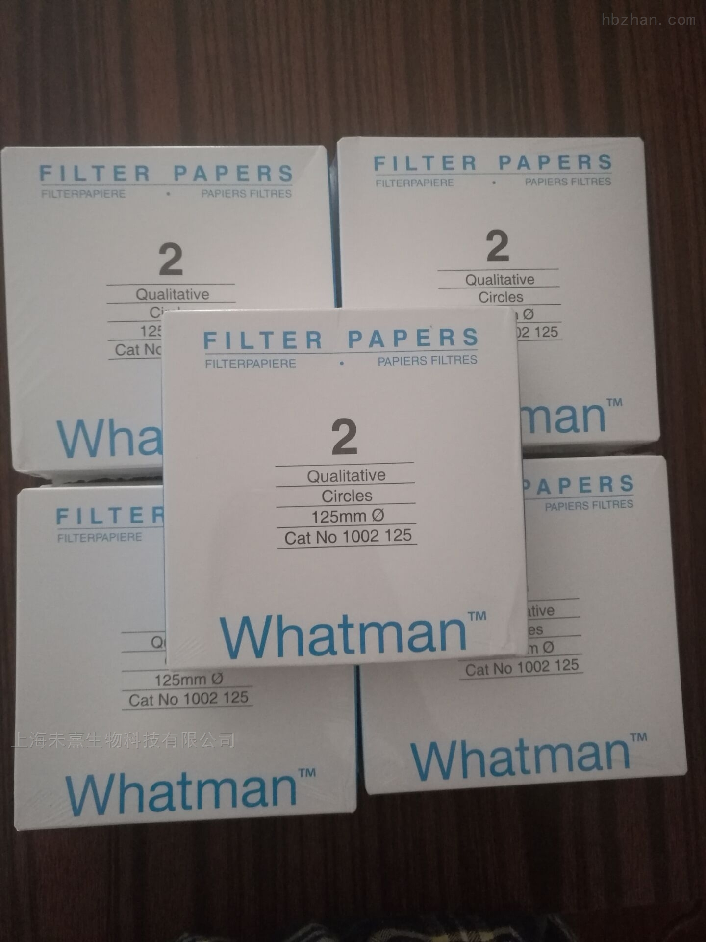WHATMAN滤纸直径125mm2号定性滤纸