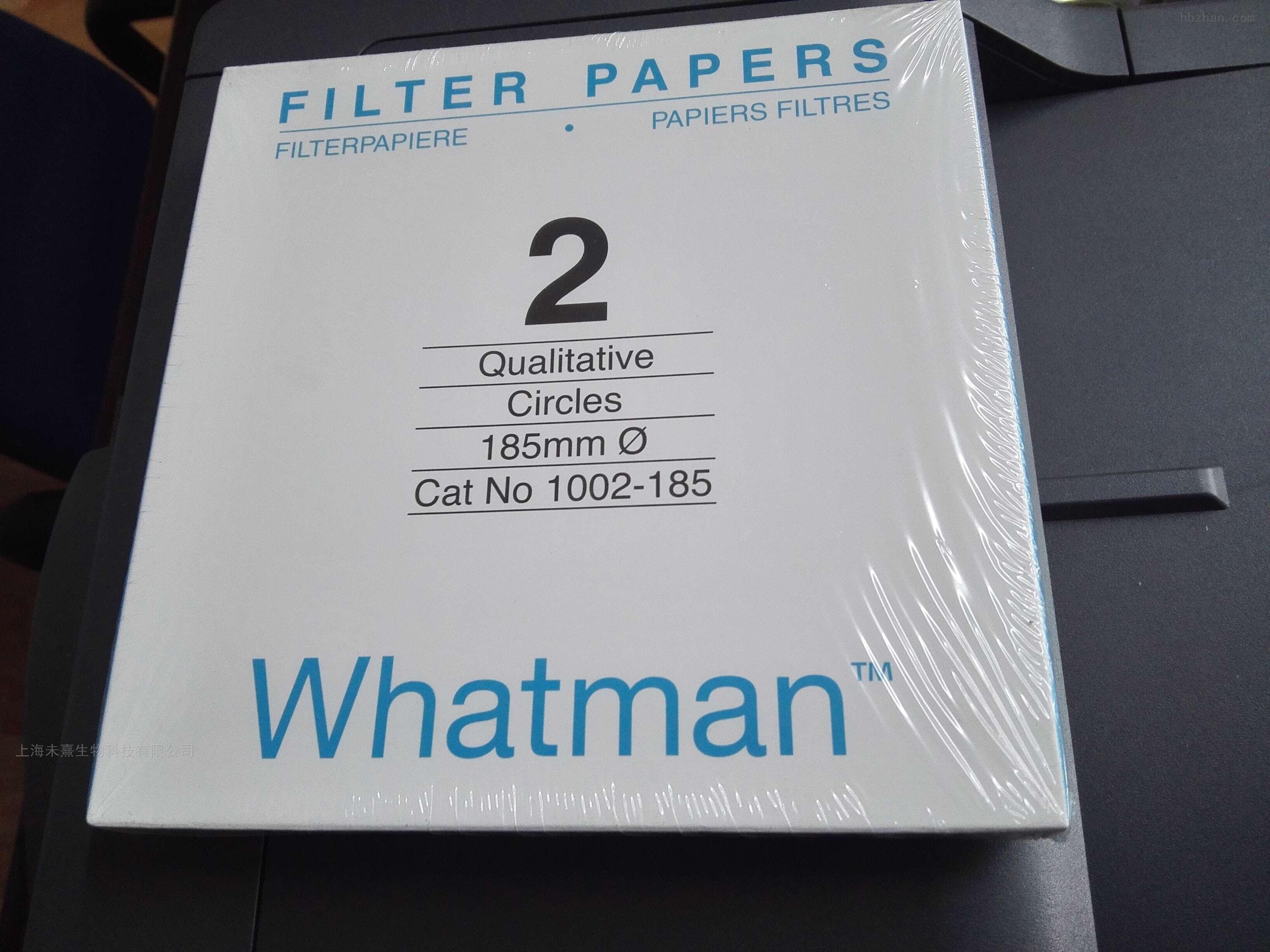 Whatman中速滤纸185mm直径2号定性滤纸