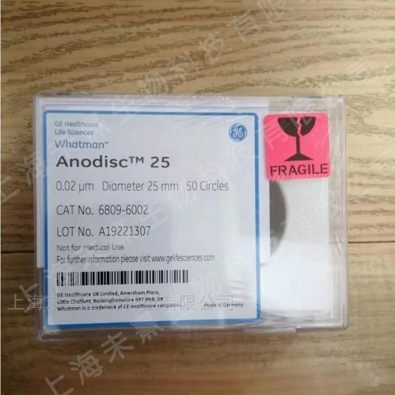 Whatman Anopore25无机膜20nm孔径氧化铝膜
