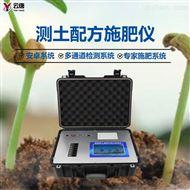 YT-TR02快速测土配方施肥仪