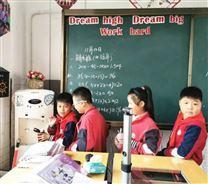 浩泽,苏州净水器,工厂直饮水机,学校直饮机