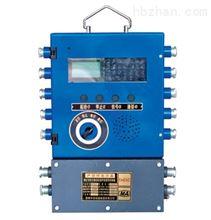 KHP156-Z2KHP156-Z2皮带机综合保护装置电控箱