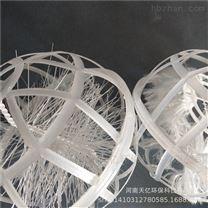 生物膜法处理用pp悬浮流化床填料