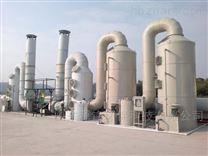 青岛废气洗涤塔专业生产厂家