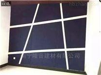桂林专业销售吸音板