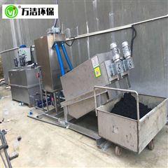 202叠螺式污泥脱水机 调味品厂用叠螺浓缩机