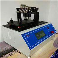 CW-114软金属五指耐刮擦测试仪