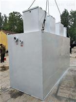 新疆巴音郭楞生活污水处理设备