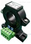 AHKC-EKA霍爾開口式開環傳感器額定輸出0-(50-500)A