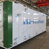 湖南岳阳MBBR转盘滤池一体化污水处理设备