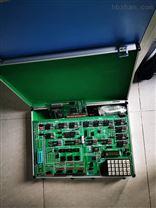 计算机组成原理试验箱报价