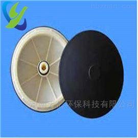 TY-BQ260污水处理用三元乙丙盘式微孔曝气器厂家