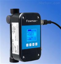 Flowmax流量计-赫尔纳
