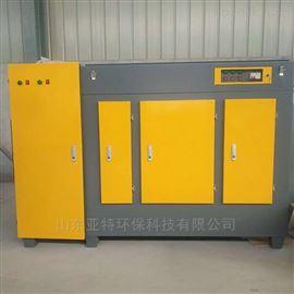 yt05UV光氧催化设备规格