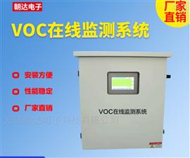 CHD-KRD180固定式挥发性有机气体VOCs检测仪