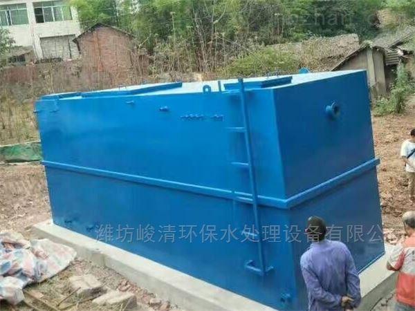 200吨/天宾馆生活污水处理雷竞技官网app供应商