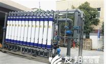 25吨超滤设备