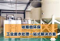 徐州电镀废水处理设备