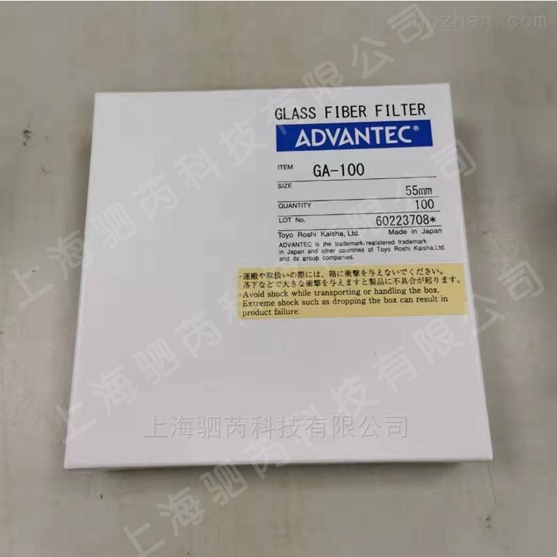 advantec东洋玻璃纤维滤纸
