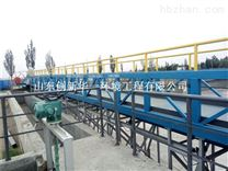 CXHG桁车式刮泥机