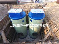 多罐组合污水泵站
