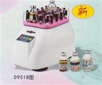 爱林WZR-D952|WZR-D953型药用振荡器-厂家