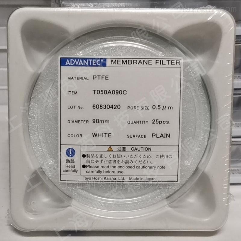 ADVANTEC东洋孔径0.5um疏水PTFE膜