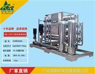 HTSRO3000L3吨/小时二级反渗透设备