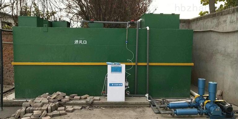 重庆-水洗厂污水处理设备