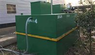 洗衣房废水处理装置/新