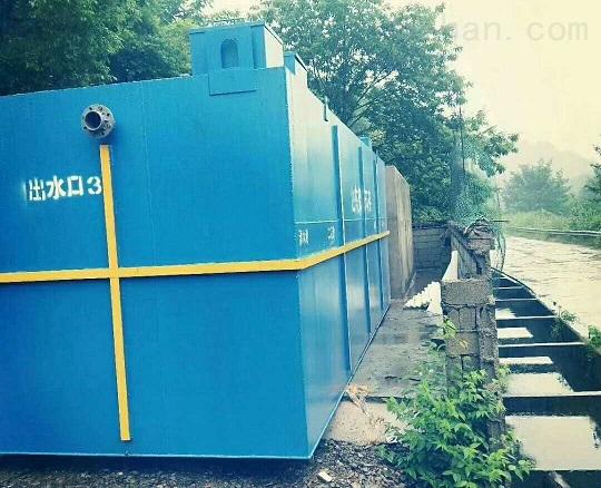 医院实验室污水处理设备供应