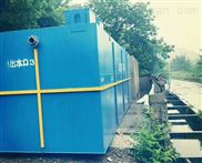 小型乡镇医院污水处理设备