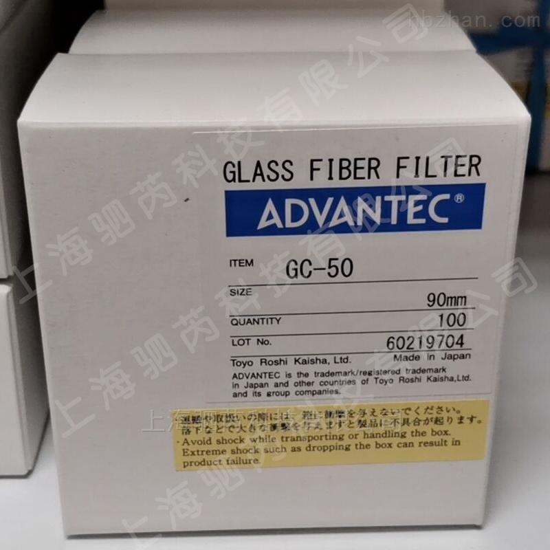 ADVANTEC日本东洋孔径0.5um玻璃纤维滤膜