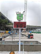 清远建筑工地污染源扬尘TSP在线监测系统