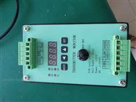 JM-B-3B/JM-B-3BL振动变送器